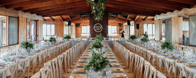 Kangaroobie Weddings - Reception